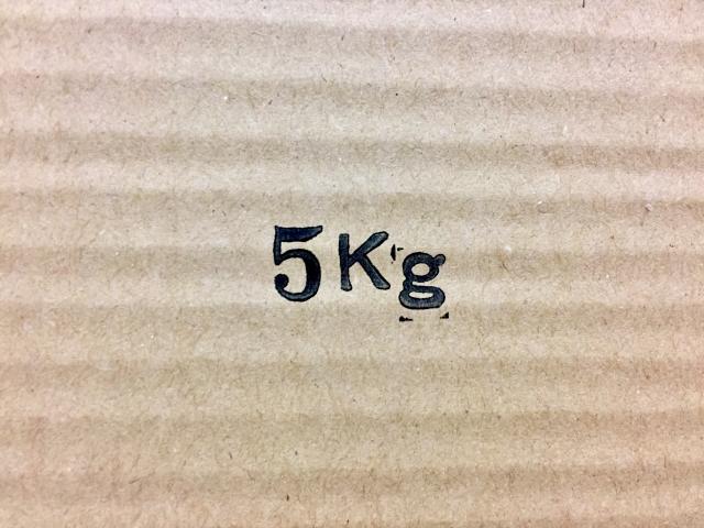 一人暮らしの場合!お米(白米)5キロは何合分で何日もつ?