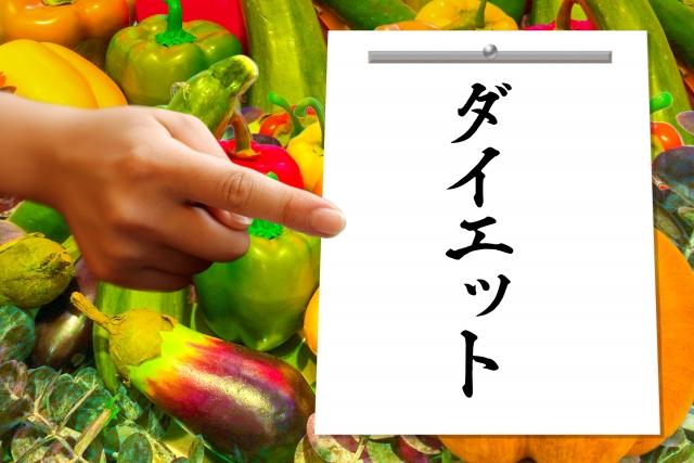 野菜ジュースを効果的にダイエットで活かすおすすめの方法