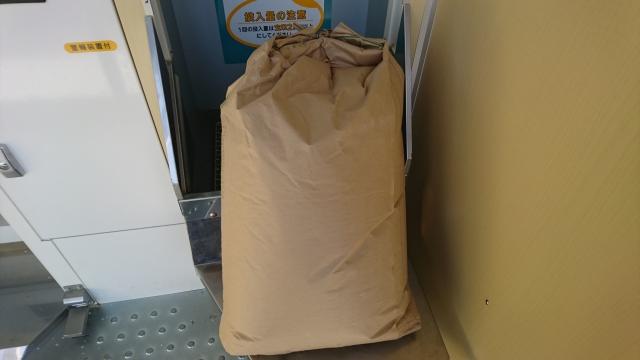 7人の神様が住んでいるお米!玄米30キロの栄養素と精米方法