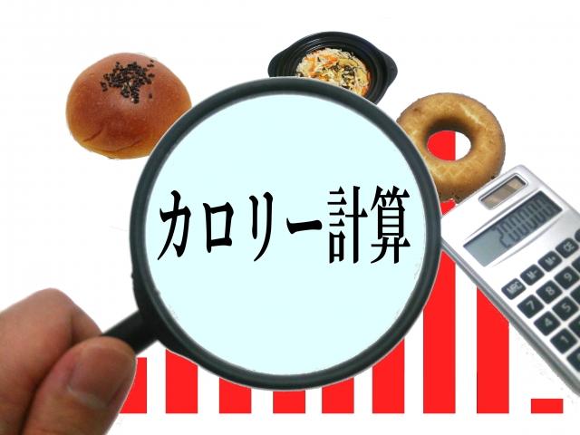 カロリーゼロ甘味料の魅力とは?人気商品の特徴や用途を探る